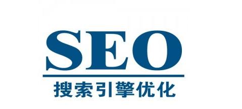 SEO外链专员怎样判断外链的优质性